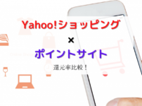 yahoo-point